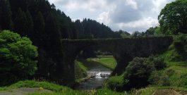 山都町(旧矢部町)の通潤橋と五老ヶ滝